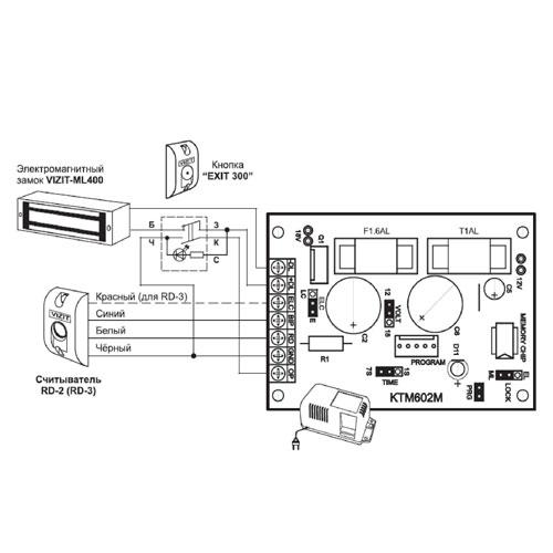 Vizit-KTM602M-схема-